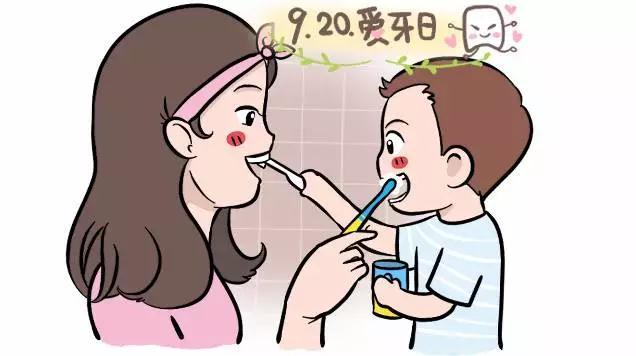 宝宝就是不爱刷牙怎么办?